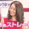 新感覚2in1ヘアブラシ「シンプリーストレート」とは!?