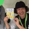 J1リーグ第30節🆚🏠G大阪