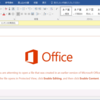 検体解析:2018-07-02-downloaded-Word-doc-with-macro-for-Emotet.doc