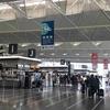中部国際空港に行ってきました。