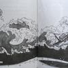 エンジョイ・シンプル・イングリッシュ日本語訳『赤い蝋燭と人魚』最終話