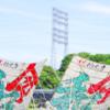 令和2年の「相模の大凧まつり」開催中止!