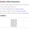 Zabbix 4.0 LTS インストール
