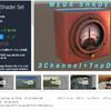 【無料化アセット】ノイズ、錆、布地、オイル、砂利、ひび割れ、ダート、水溜まりなどモデルをユニークに見せるためのマルチマテリアル、マスクベースのシェーダーセット(無料化は2019年1月末まで!)「Mega Shader Set」