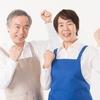 60代の副業 コレなら出来る3選!