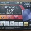 無線LANルーター IOデータ WN-AX2033GR2