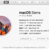 MacBookAir(Mid2012)にUnity5をインストールしてみた