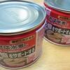 サバ缶が便利すぎる栄養効果だけではない理由