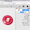 macOS の Preview.app で Slack のカスタム絵文字をいい感じに作る