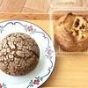 金沢、リーンでパン・オ・フロマージュとコーヒーメロンパン