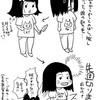 (絵日記)髪切りちゃん