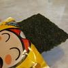 タイのばらまき土産はスーパーやコンビニで買える揚げ海苔「タオケーノイ」で!【タイ旅行記2017】