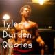 ファイトクラブ:タイラーダーデンの名言 [英文・和訳]