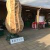 【道の駅】木更津・うまくたの里に再訪してきた。流行る道の駅の売り方を学ぶ。