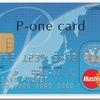 年会費無料のキャッシュカードで年会費を請求された