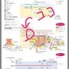 京王線新宿駅からJR新宿駅までエレベーターで移動する方法