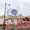 【茨城】那珂湊おさかな市場で回転寿司でしょう