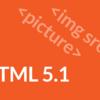HTML 5.1勧告! これだけは押さえておきたい変更点