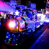 2019鹿児島市のイルミネーションが綺麗な公園で、子供達と光る電車にのってきた