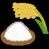 【栄養】ご飯~ご飯・お米大好き~