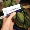 天然染めの毛糸