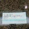 2016年夏の18切符使用報告 岩手帰省編 2/4