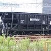 消えゆく国鉄形 産業を支え続けた石炭列車【1】