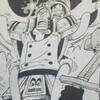 ワンピースブログ[三十九巻] 第377話〝司法の島の大決戦〟