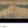 ポーランド暴走 オメガング・移民大国日本・草間彌生 慶賀の出島発見