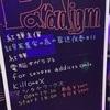 2017/04/01 2年ぶりに「本命」のステージを見てきた(for severe addicts only@心斎橋Paradigm)