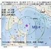 2017年08月08日 03時18分 苫小牧沖でM3.4の地震