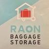 ソウル・弘大の手荷物預かり所RAON Baggage Storageが超便利だからご紹介!