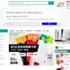 やっと手に入った布団クリーナー!香港で日本の電化製品を購入はできるの?