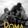 ありのままの家族・ROMA/ローマ