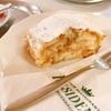 【ウィーン 観光】シェーンブルン宮殿へ行くならアプフェルシュトゥルーデルの実演ショーもおススメ!~カフェ・レジデンツ CAFE  RESIDENTZにて開催