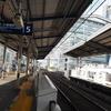 【京急電鉄】みさきまぐろきっぷで三崎・三浦観光 ~京急川崎から剱崎灯台へ~