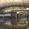 【隔離生活】D-0前編 仁川空港出発、マスクの持ち出し制限に注意