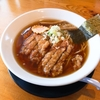 「中華パーコー麺」客野製麺所