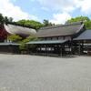 【どこかにマイルで福岡2】国内21番目の世界遺産 宗像大社へ