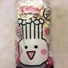 「なめたけ」作ってみました(^^)&酢納豆も実食