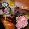 【オススメ5店】江坂・西中島・新大阪・十三(大阪)にある立ち飲みが人気のお店