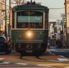 写真作品「江ノ電」江の島駅周辺で江ノ電撮影をしてきました。  #江ノ電 #EOSM6