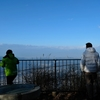 19.11.16 ドイツの学生Julianと下る武甲山