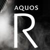 「AQUOS R」シャープがフラグシップスマホを発表。2017年夏に発売