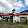 カトリック山間教会【住用】