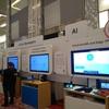 インフラおじさんが、Google Cloud Next '19 in Tokyo に行ってみた。