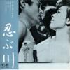 1970〜2000年代の極私的ベスト日本映画
