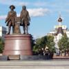 ロシア語 格変化トレーニング 16.~20.