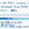 #0217 ROHRER & KLINGNER BLAUE REITER