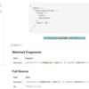 Elasticsearchの基本的な使い方と弊社サービスでの利用